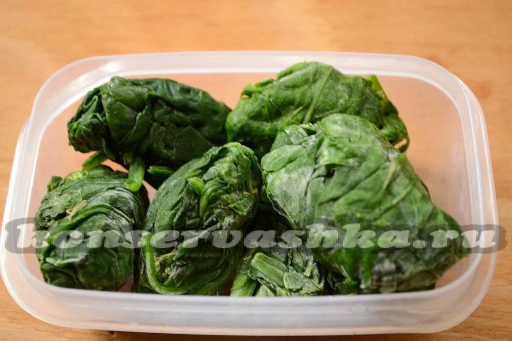 Как заморозить шпинат на зиму в домашних условиях