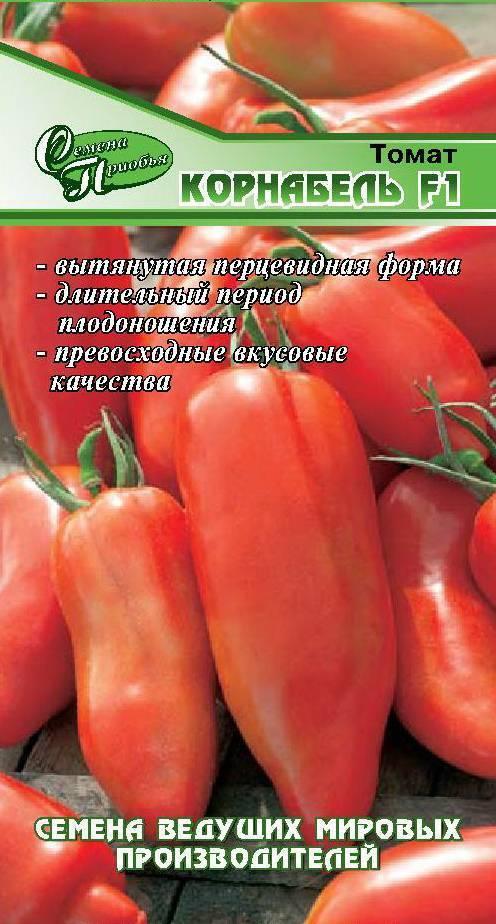 Томат флорида - описание и характеристика сорта