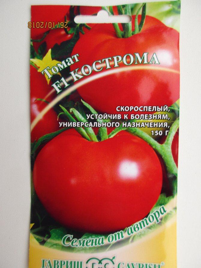 """Томат """"кострома"""": описание и характеристики гибридного сорта помидор, рекомендации по выращиванию, фото-материалы русский фермер"""