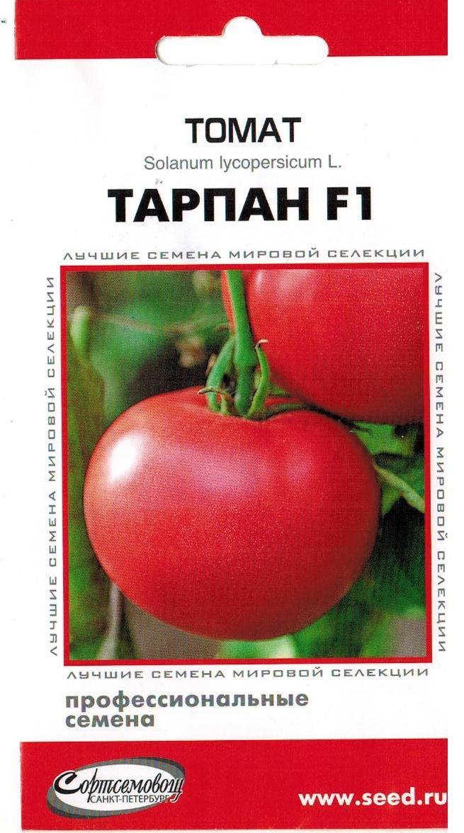 Томат тарпан: отзывы, фото, урожайность, описание и характеристика | tomatland.ru