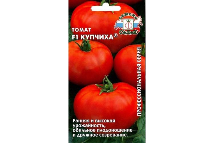 Выращивание ампельных помидоров дома и на участке