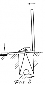 Сеялка для чеснока к мотоблоку — схема конструкции