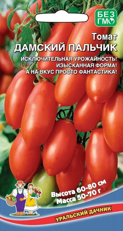 Томат дамские пальчики: отзывы фермеров об этом сорте, фото кустов и плодов, инструкция по выращиванию на своем участке