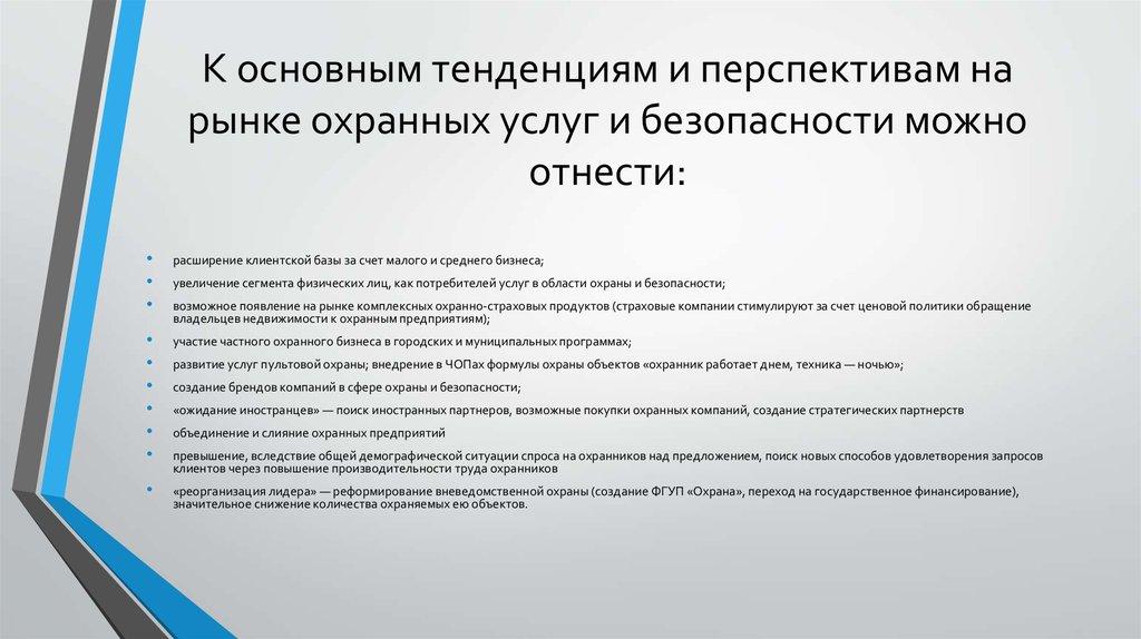 Как обезопасить свой дом, не затратив ничего (или почти ничего) — ferra.ru