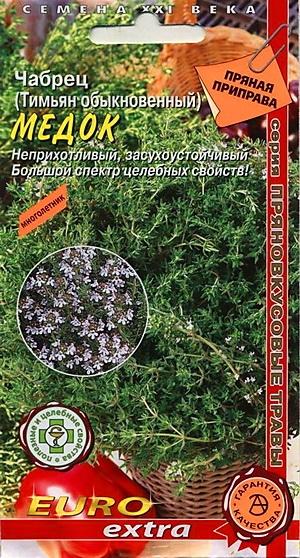 Семена тимьяна – как выращивать овощной медок из семян