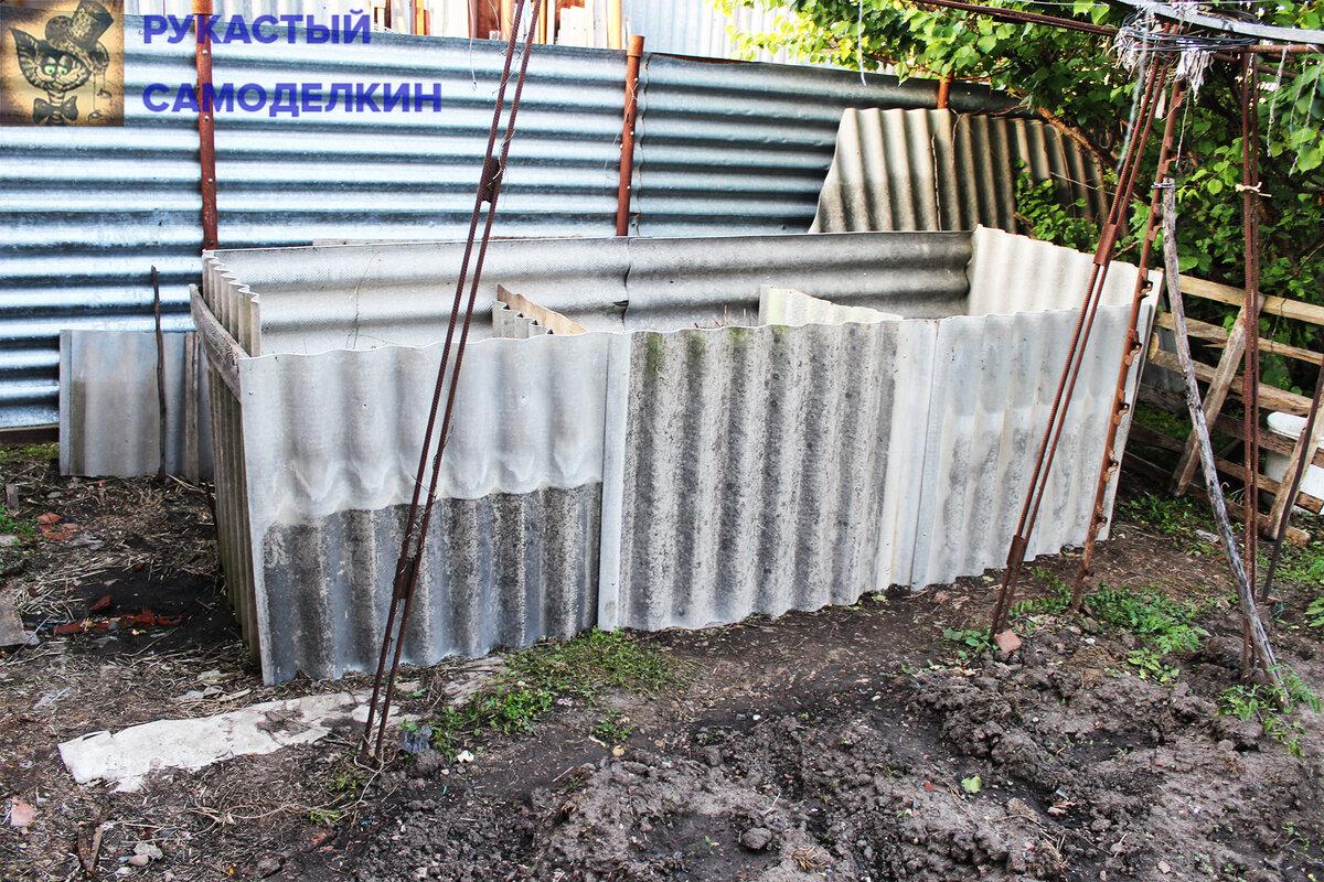 Забор из шифера: особенности конструкции