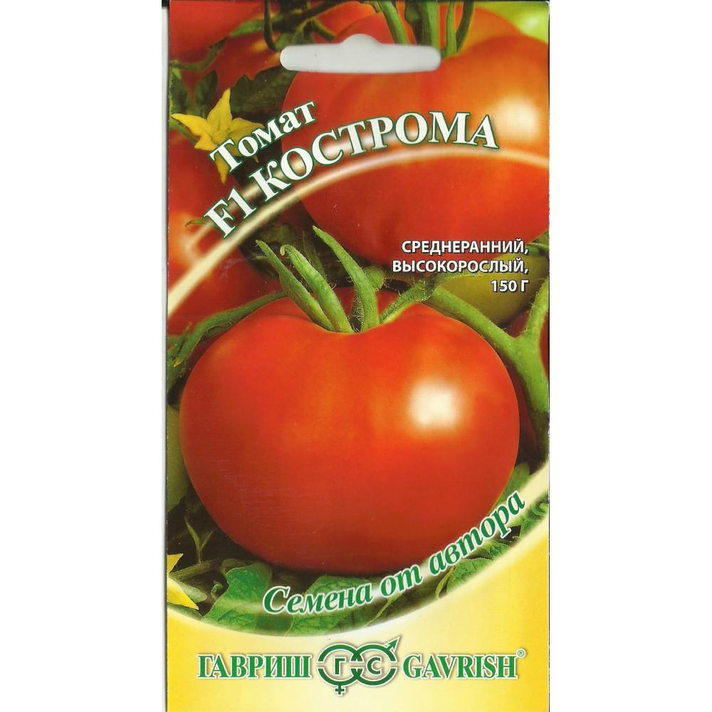 Описание гибридного томата кострома и советы дачников по выращиванию сорта. томат кострома f1: отзывы, фото, урожайность