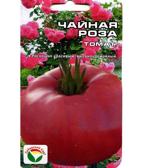 Томат чайная роза: характеристика сорта, отзывы о его урожайности, фото поспевших плодов и нюансы выращивания