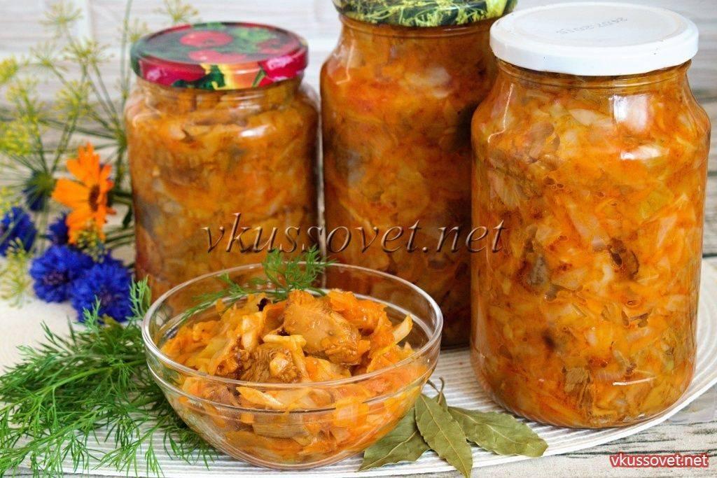Солянка из капусты с грибами на зиму: рецепты приготовления