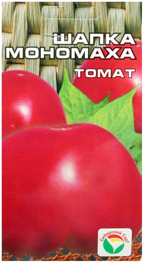 Томат шапка мономаха: описание сорта, фото, отзывы