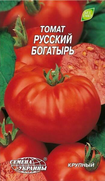 Томат русский богатырь: характеристика и описание сорта с фото