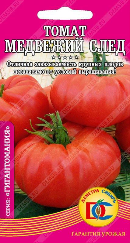 Томат медвежья лапа: описание сорта, характеристика помидор, выращивание, фото и видео
