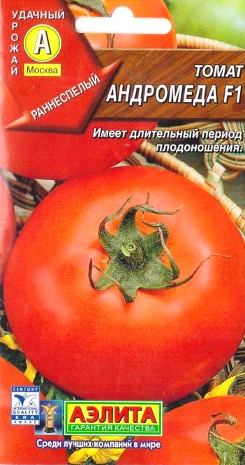 Описание томата андромеда: характеристика сорта, особенности выращивания