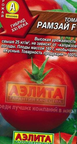 Томат даренка: описание и характеристика сорта, урожайность с фото