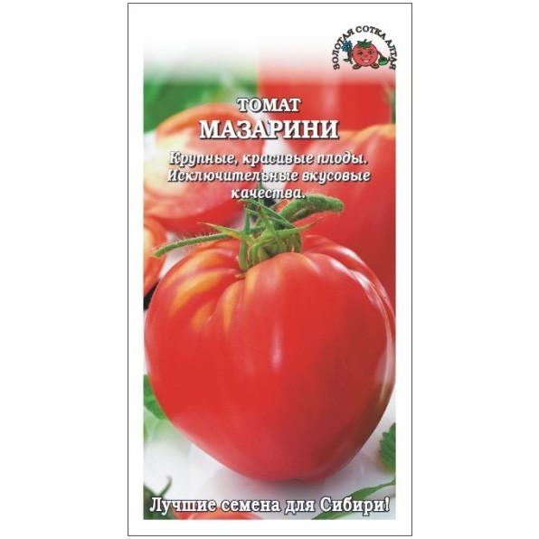 Томат мазарини f1 - описание сорта, характеристика, урожайность, отзывы, фото