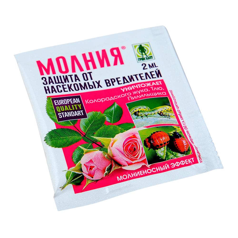 Инсектицид «маршал» — инструкция к средству