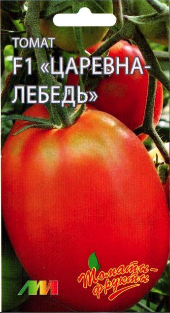Помидоры царевна лебедь f1 описание - дневник садовода amparagroup.ru