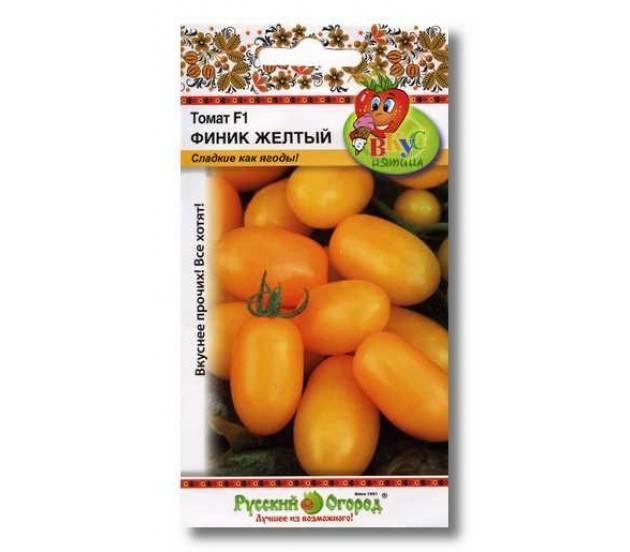 Томат финик желтый: отзывы, фото кустов и полученного с них урожая, нюансы посадки и ухода за гибридом помидоров