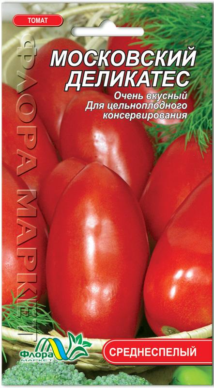 Томат московский деликатес: описание сорта, схема посадки, особенности выращивания, защита от фитофторы, отзывы