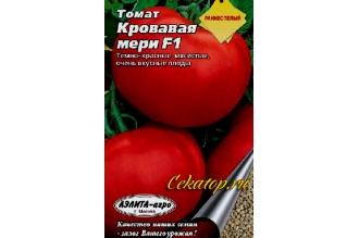Урожайные сорта томатов в 2020 году