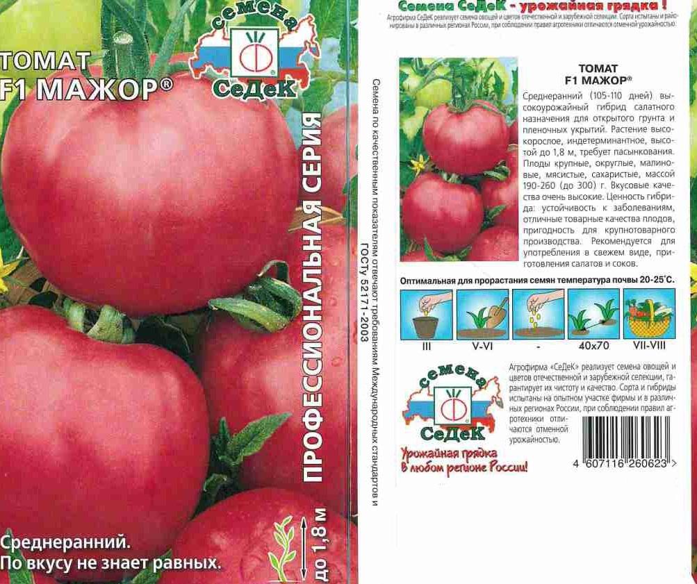 Низкорослые сорта томатов для теплиц и открытого грунта