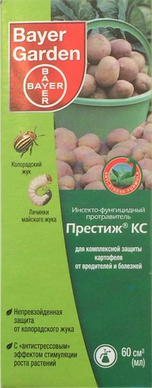 Престижитатор для картофеля: инструкция и дозировка средства