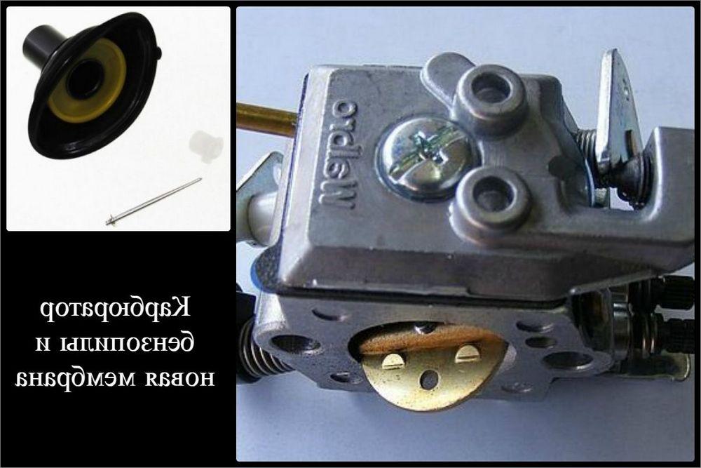 Ремонт карбюратора бензопилы. карбюратор бензопилы – устройство, регулировка и промывка своими руками | дачная жизнь
