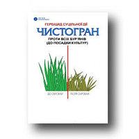 Хвощ полевой: гербициды для борьбы с сорняком, описание, инструкция по применению