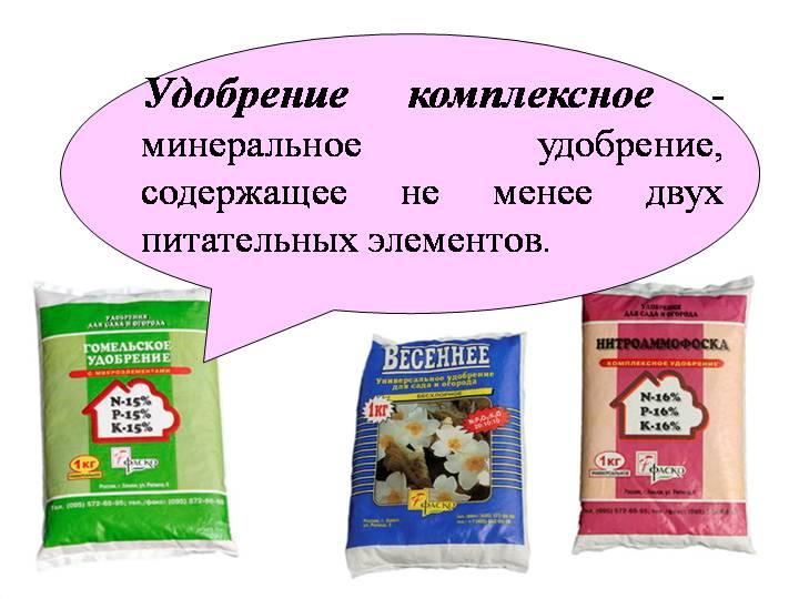 Преципитат: состав и полезные свойства, инструкция по применению удобрения, отзывы