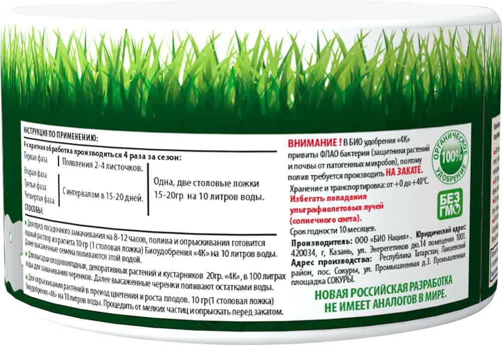 Удобрения кемира (фертика): как развести подкормку, использование, свойства, отзывы