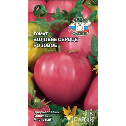 Томат воловье сердце: описание сорта, отзывы, фото, урожайность   tomatland.ru