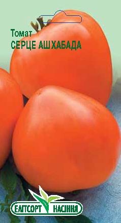 """Томат """"сердце ашхабада"""": описание сорта, характеристики плодов-помидор, рекомендации по уходу и выращиванию русский фермер"""