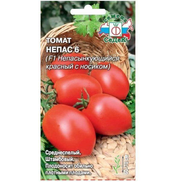 Описание сорта томата весна f1, рекомендации по выращиванию и уходу