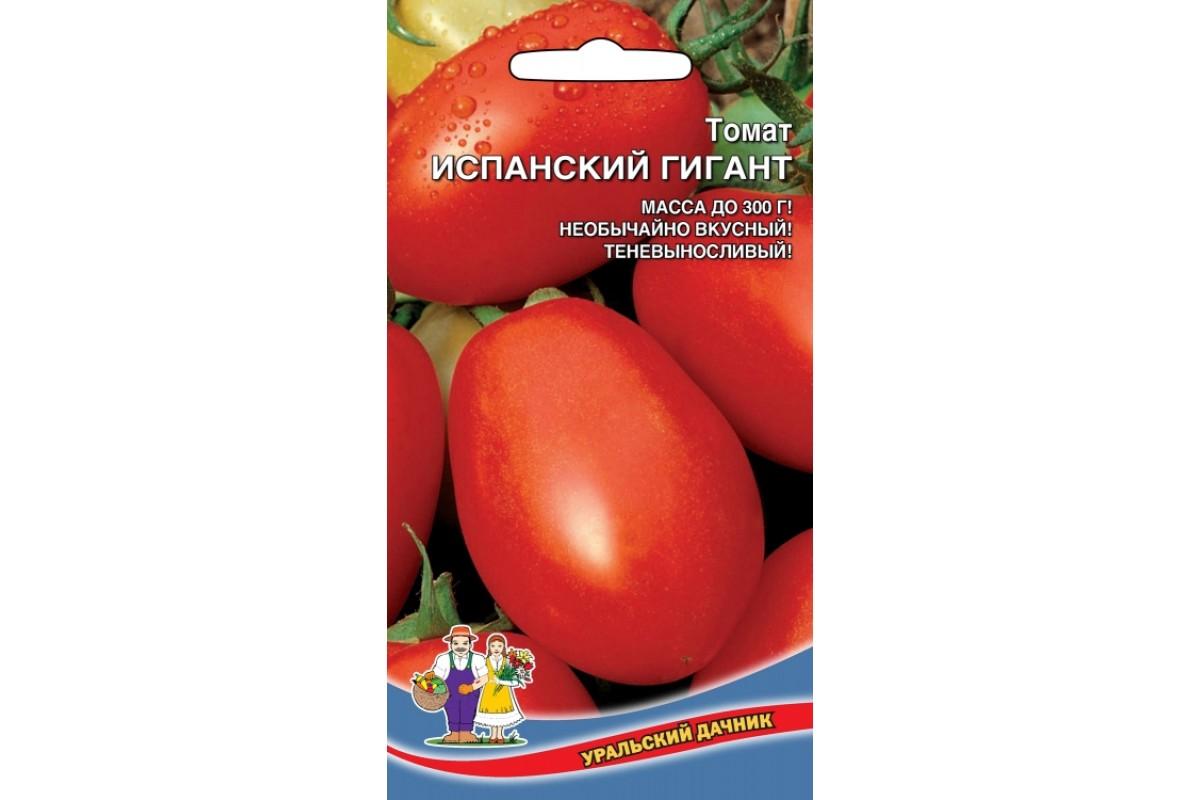 Томат гигант напы: описание сорта, отзывы, фото, урожайность | tomatland.ru
