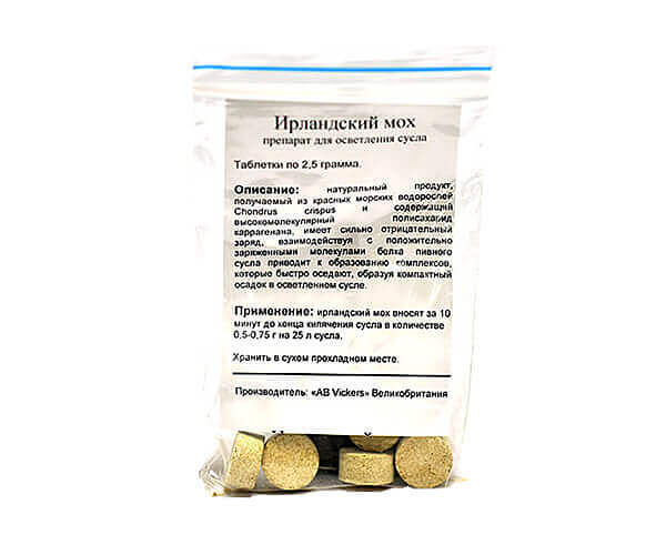 Что такое исландский мох. лечебные свойства - топ 10. как заваривать, рецепты, применение