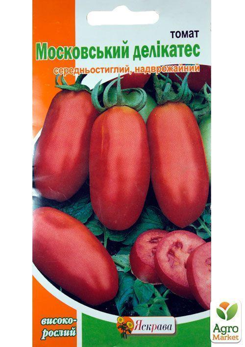 Московский деликатес: особенности группы томатов, урожайность, описание агротехники, отзывы