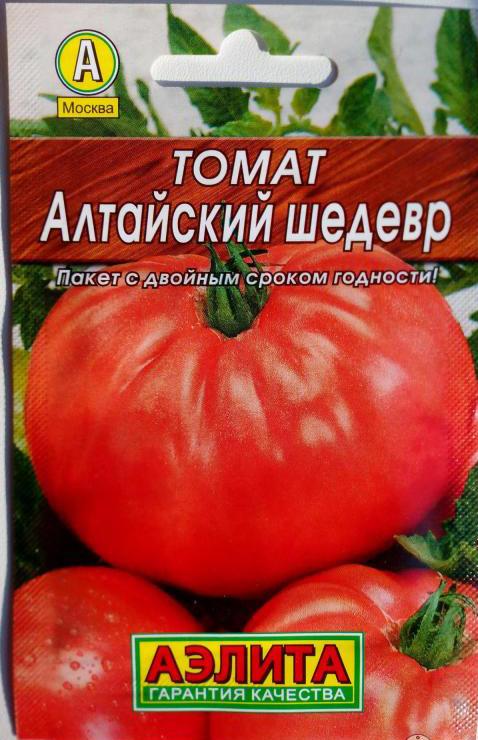 Томат алтайский шедевр: лучший сорт для сурового климата