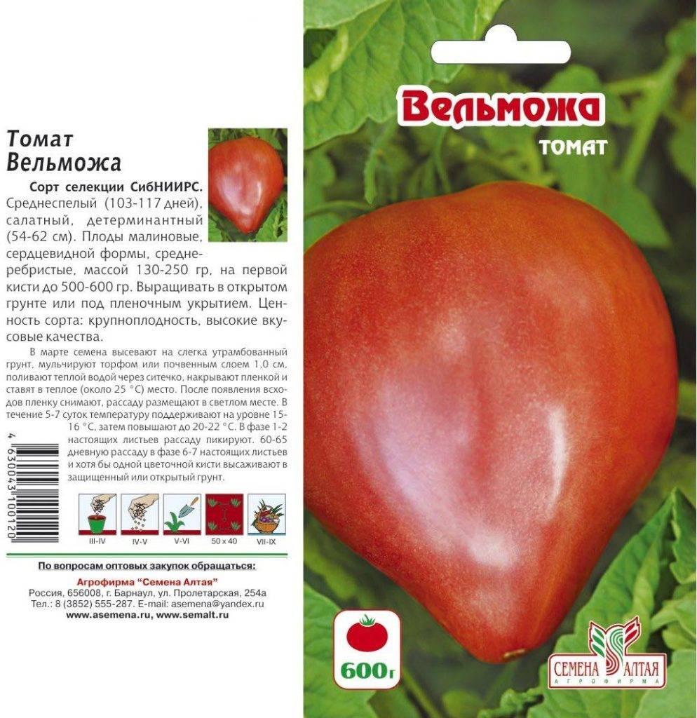 Томат американский ребристый: описание сорта, отзывы, фото, урожайность   tomatland.ru