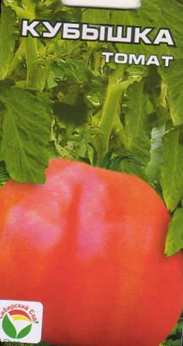 """Томат """"малиновая кубышка"""": описание сорта, характеристики и фото плодов русский фермер"""