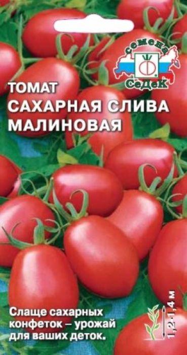 Описание сорта томата желтая и красная сахарная слива, его характеристика - всё про сады
