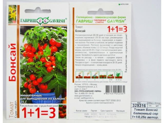 Характеристика балконного томата Бонсай и требования к выращиванию гибрида