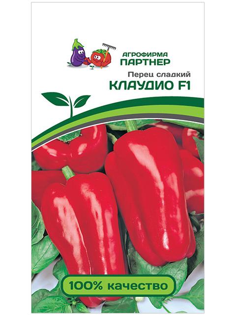 Описание гибридного перца клаудио, выращивание и правильный уход