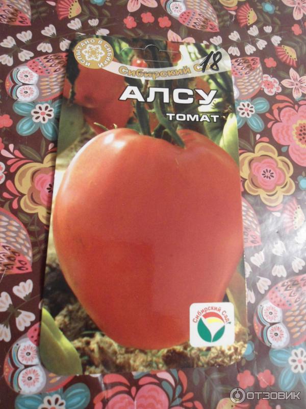 Томат алсу — характеристика и описание сорта, фото, отзывы дачников, урожайность, достоинства и недостатки