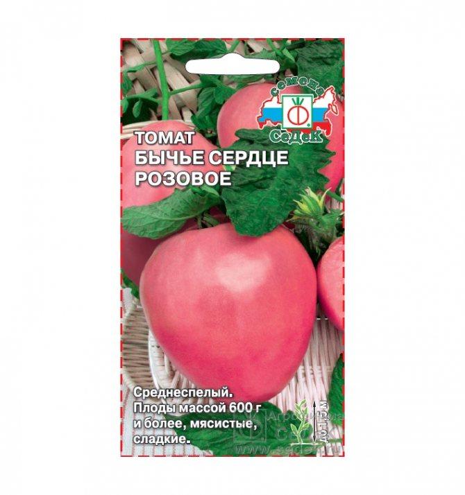 Описание томата девичьи сердечки, характеристика и выращивание сорта – дачные дела