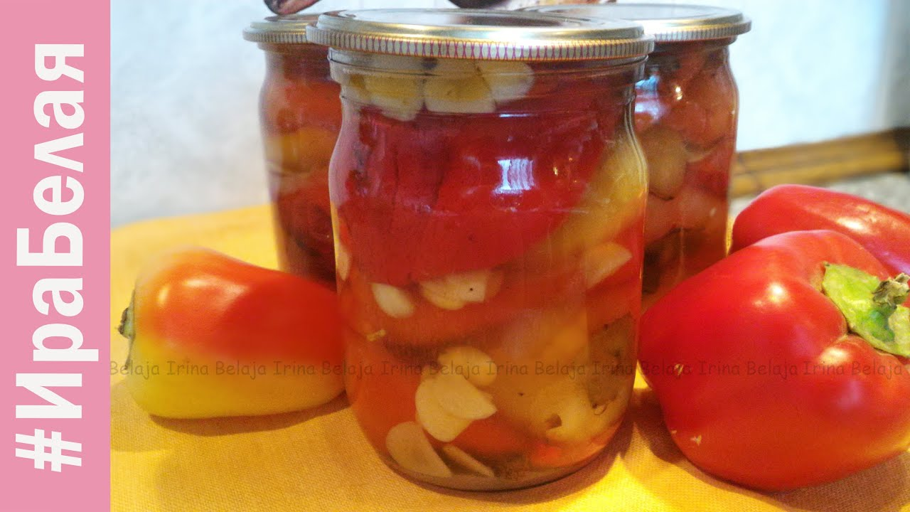 Перец маринованный целиком на зиму: 13 простых рецептов приготовления