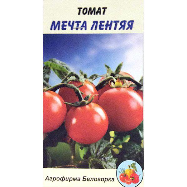 Томат розовая мечта: отзывы огородников, как его выращивать и куда применять, преимущества и недостатки сорта, его описание и характеристика
