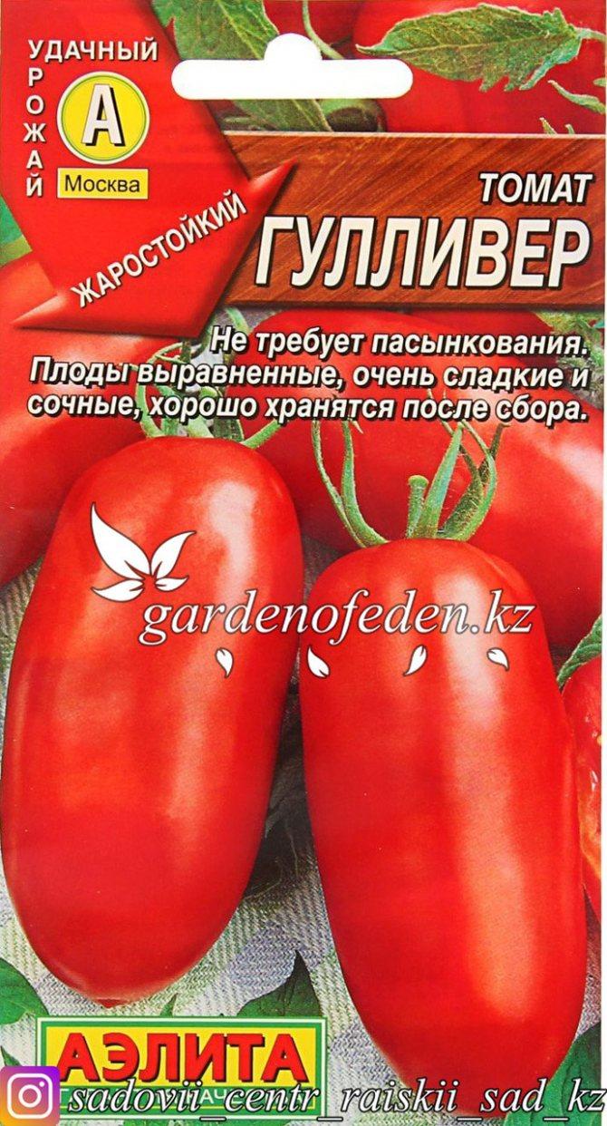 Характеристика томата Гулливер, выращивание и средства для борьбы с вредителями