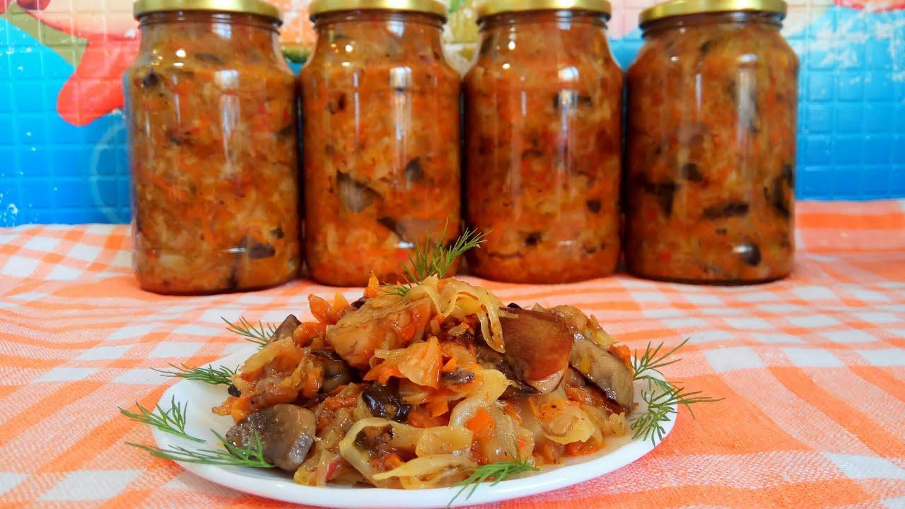 Солянка с грибами - 6 рецептов, как приготовить в домашних условиях, на зиму