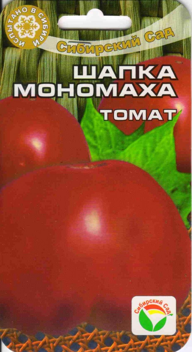 Томат шапка мономаха: описание, фото, отзывы