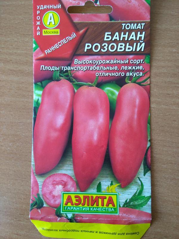 Томат банан красный: характеристика и описание сорта – дачные дела